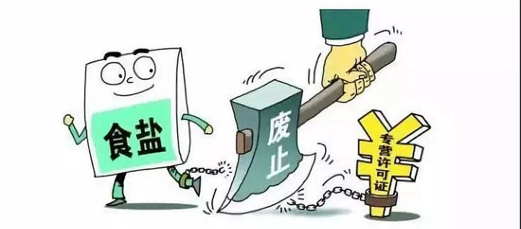 关于电子烟-深度分析国家烟草专卖局下一步动作