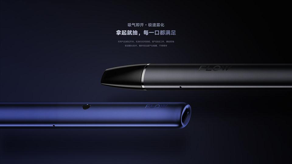 flow福禄电子烟套装