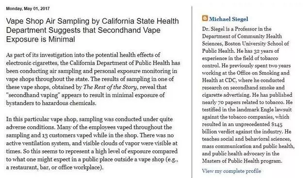 电子烟的二手烟危害性研究(可供参考不一定真实)