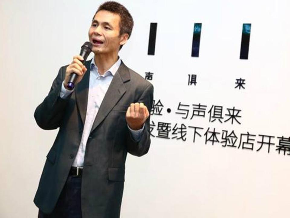 小野电子烟创始人-彭锦州