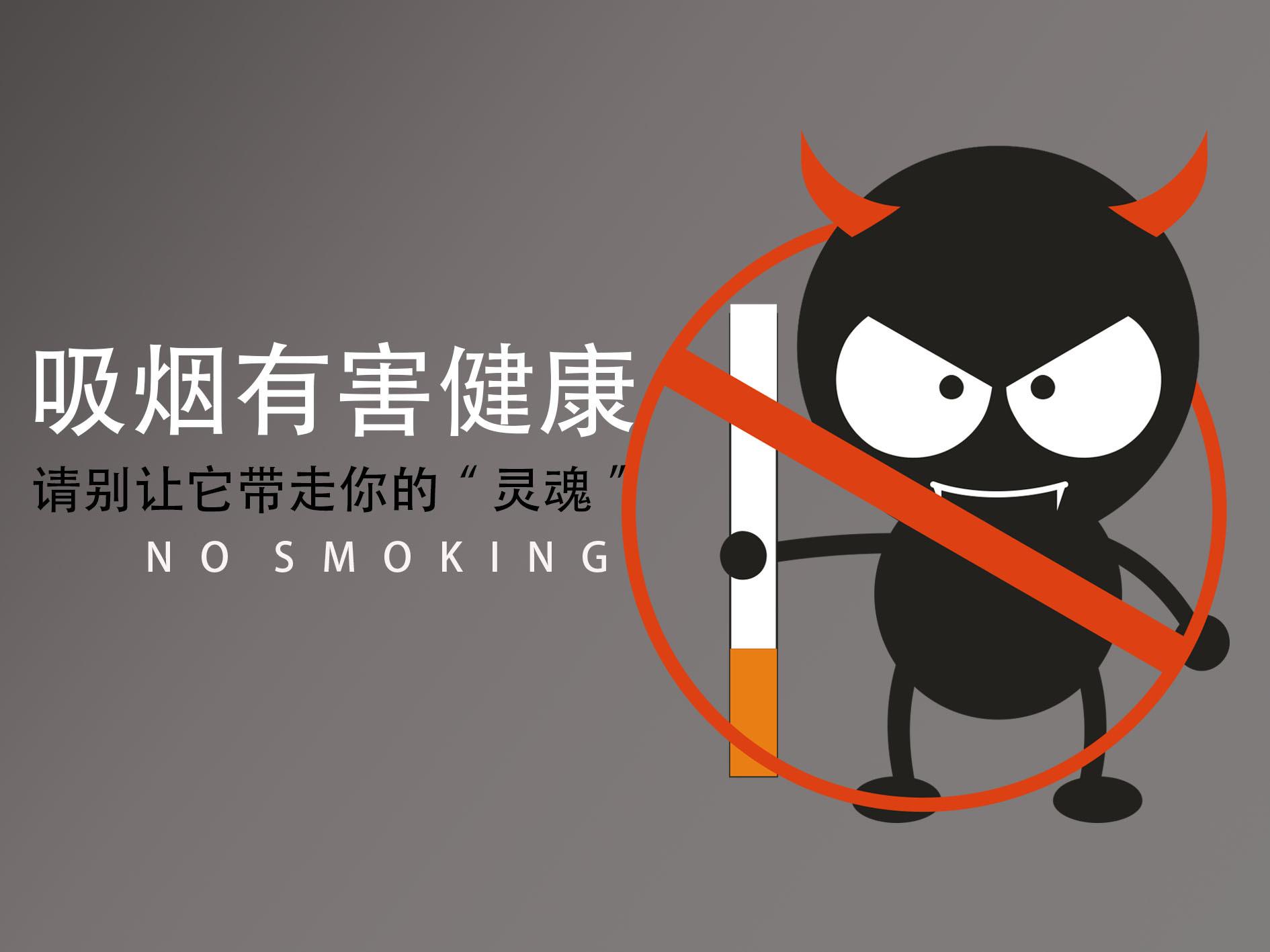 研究:经常接触二手烟的儿童的住院率比未接触的高出24倍