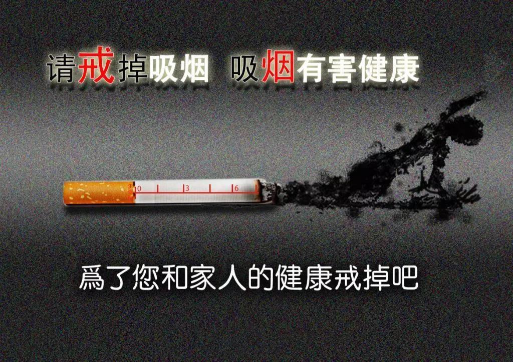 海南规范禁烟标志制作标准 将电子烟纳入控烟范围