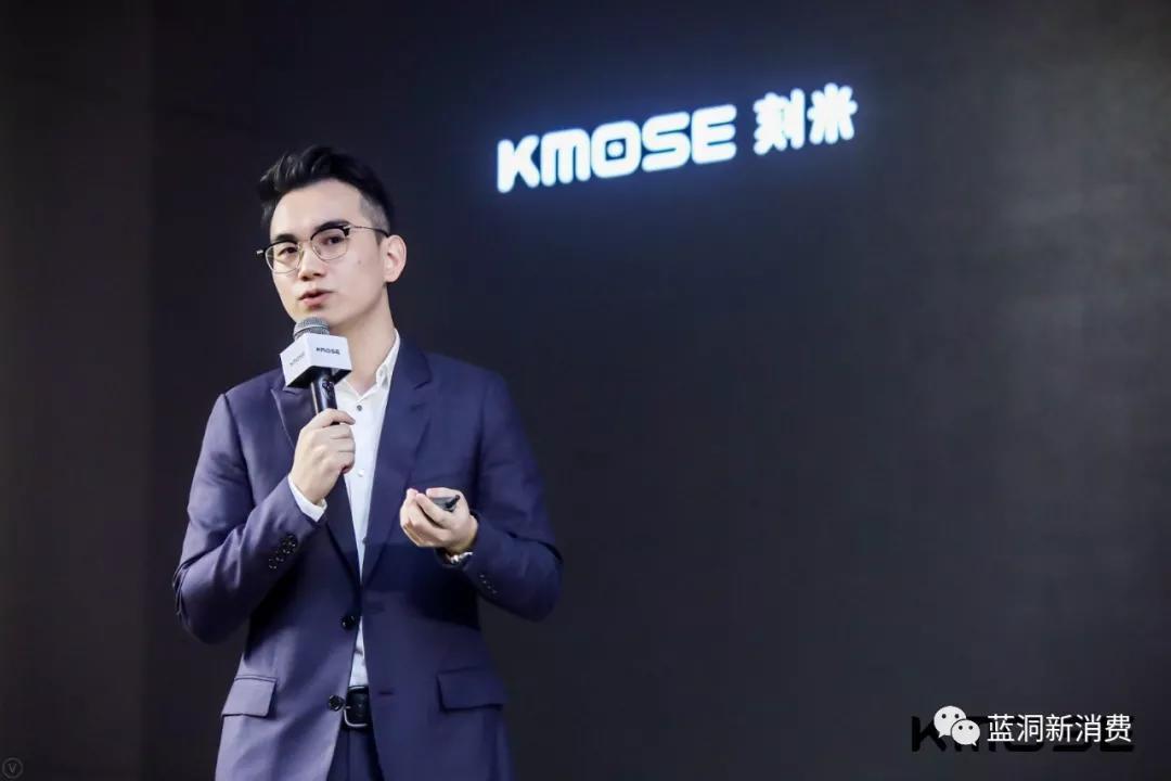 KMOSE刻米CEO-刘浩男