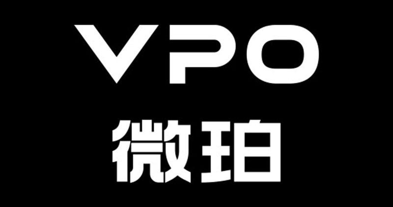 VPO微珀电子烟介绍
