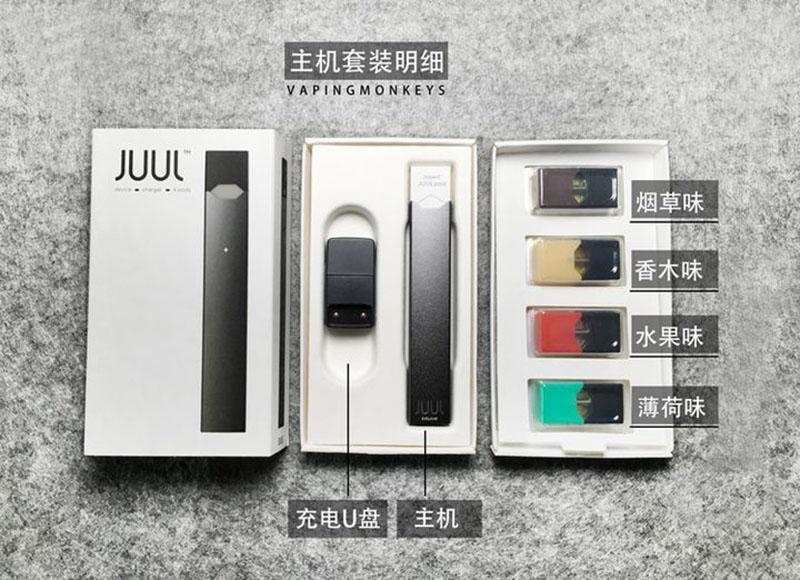 Juul将停止销售薄荷味电子烟烟弹