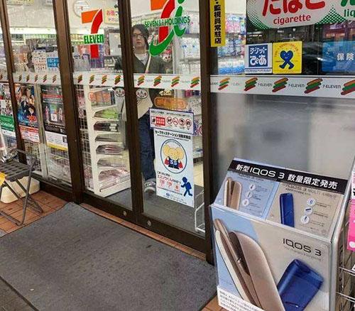 日本的电子烟-如何找到尼古丁电子烟液