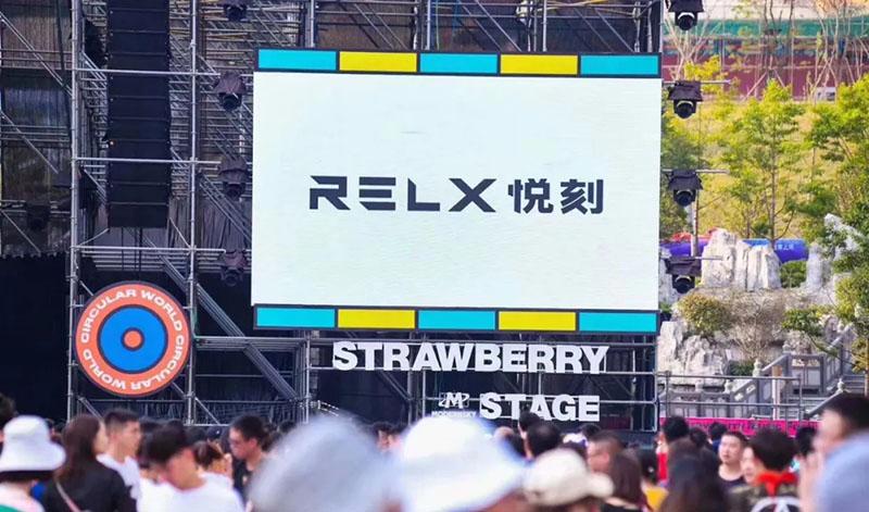 relx悦刻和yooz柚子对比哪个好?