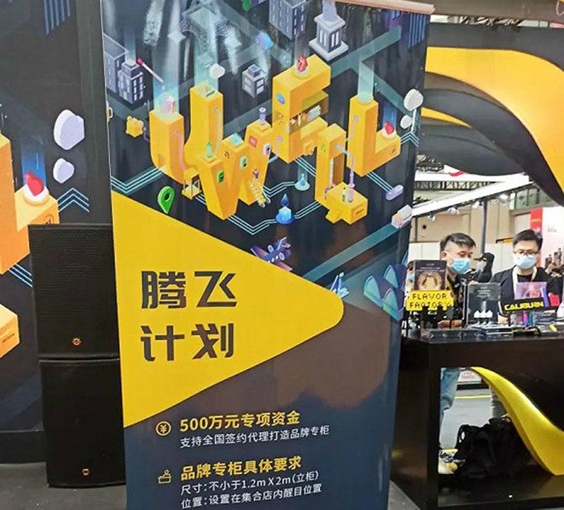 """深圳电子烟展引发""""后悔没早点加入电子烟行业"""""""