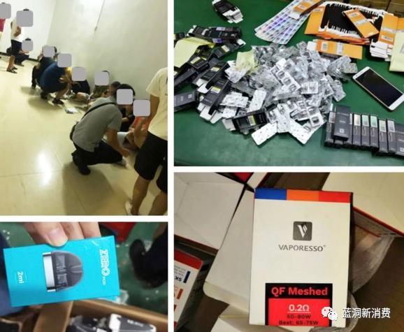 电子烟通配烟弹末日来临,Juul赢了!三家深圳厂商被禁入美国