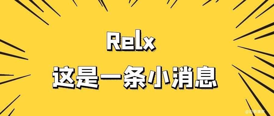 关于relx悦刻电子烟抽多了会咳嗽和口干的问题解读