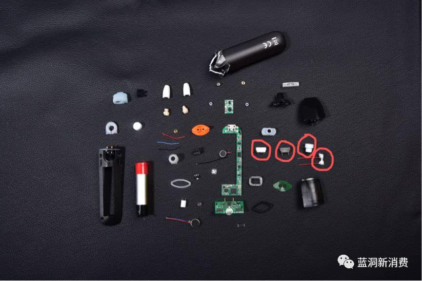 MOTI魔笛电子烟系列烟弹打孔注油视频