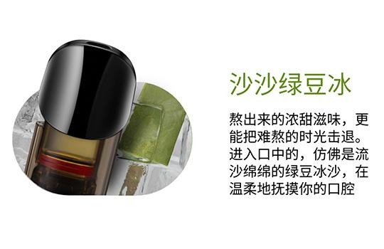 relx悦刻二代-悦刻阿尔法款产品介绍