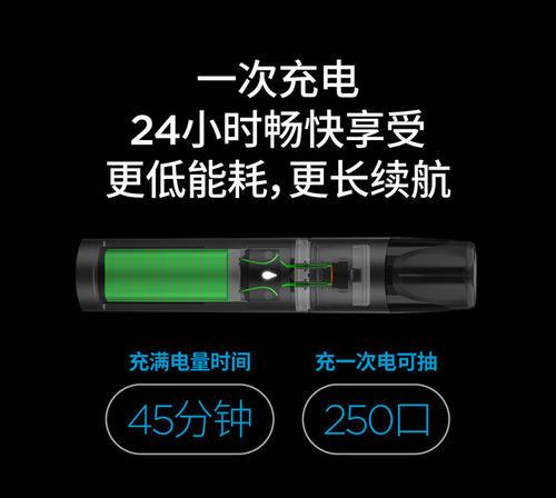 悦刻电子烟充电多久,悦刻电子烟指示灯说明