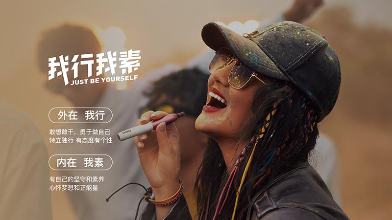 CISOO西素电子烟官方网址,西素电子烟怎么样?