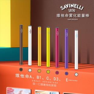 火器旗下沙芬电子烟和悦刻对比到底哪个好?