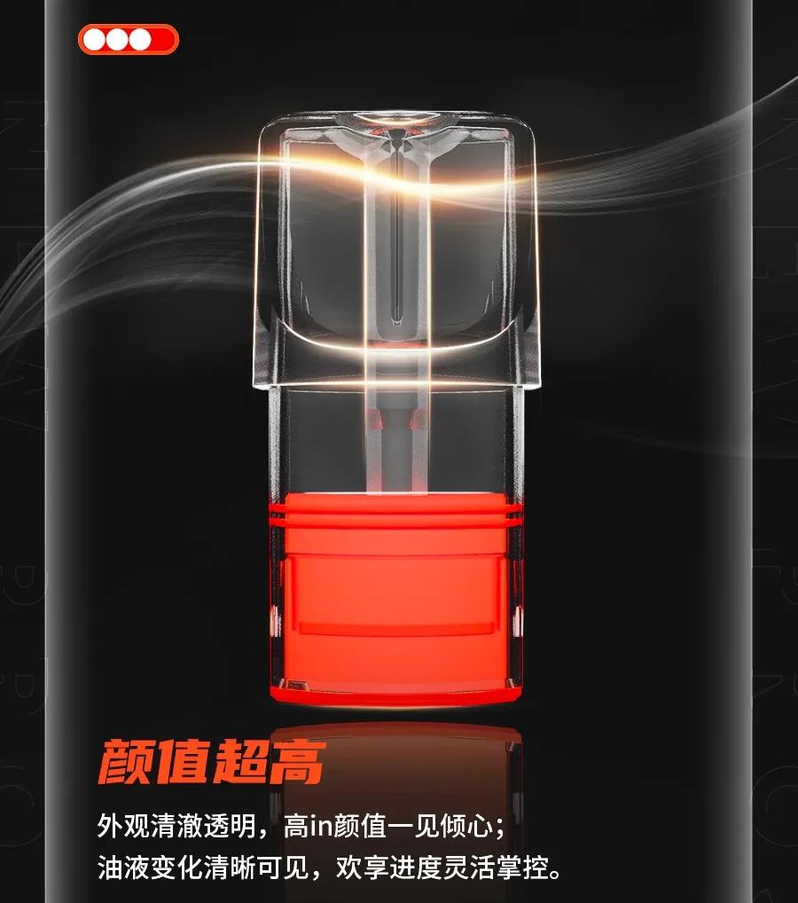 yooz柚子电子烟正版透明烟弹官方正式发行