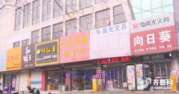 十元一支!济南莱芜区一中学门口文具店内被曝销售电子烟给学生