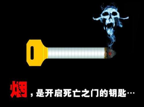 吸烟和专注 - 真相将帮助你戒除烟瘾