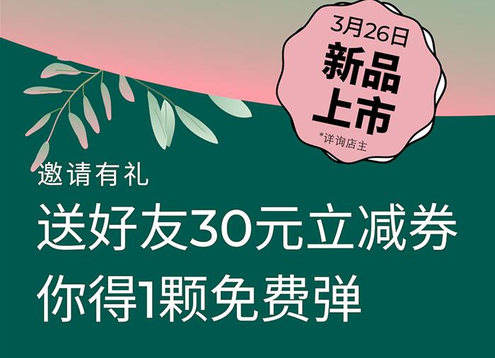 relx悦刻电子烟五代幻彩新口味上市