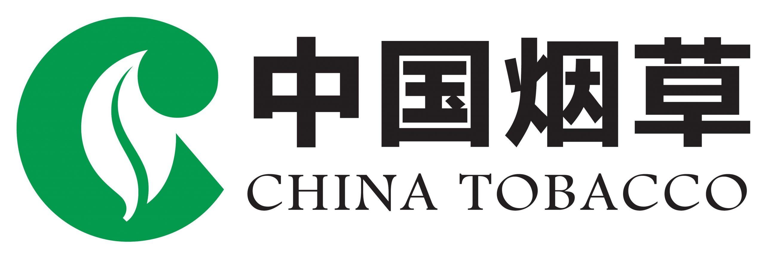 中国烟草入局,电子烟行业洗牌加速