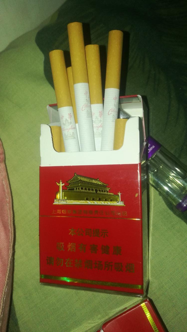 高档烟的危害小吗?