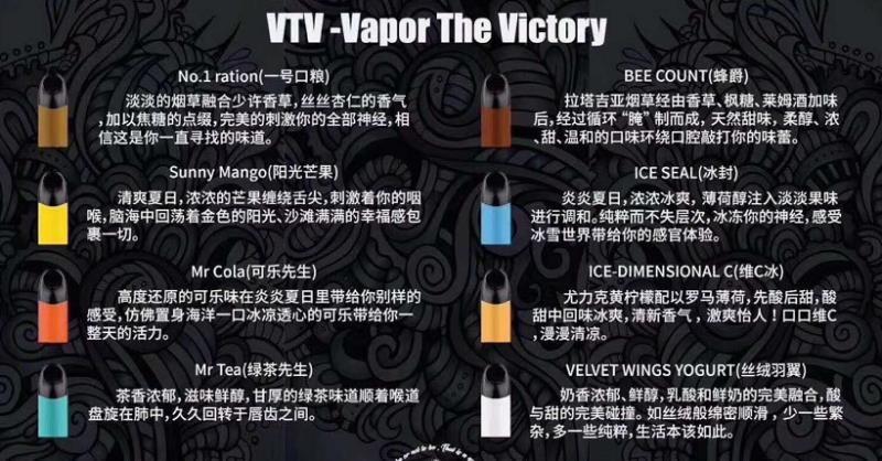 VTV电子烟怎么样?VTV电子烟官网