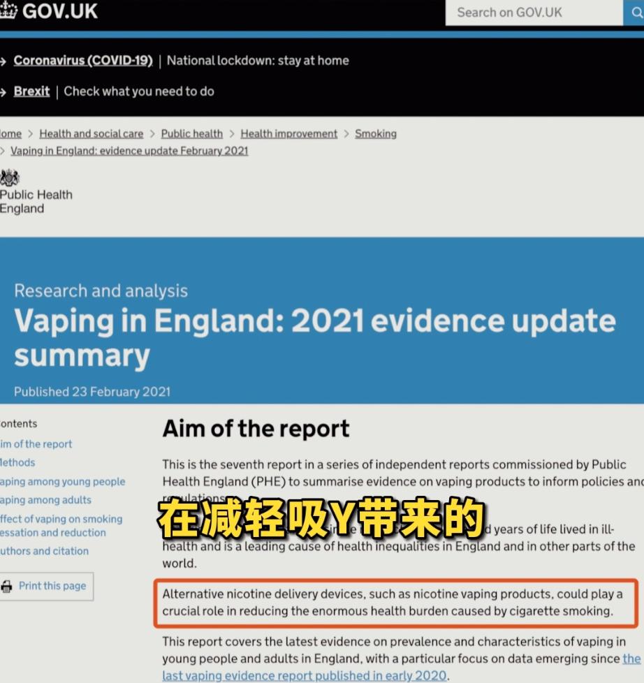 教育水平影响对电子烟的认知?听听全球专家怎么看