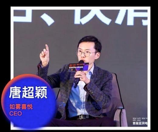 如雾喜悦CEO唐超颖点评YOOZ事件:关键问题一定要坚持正确价值观