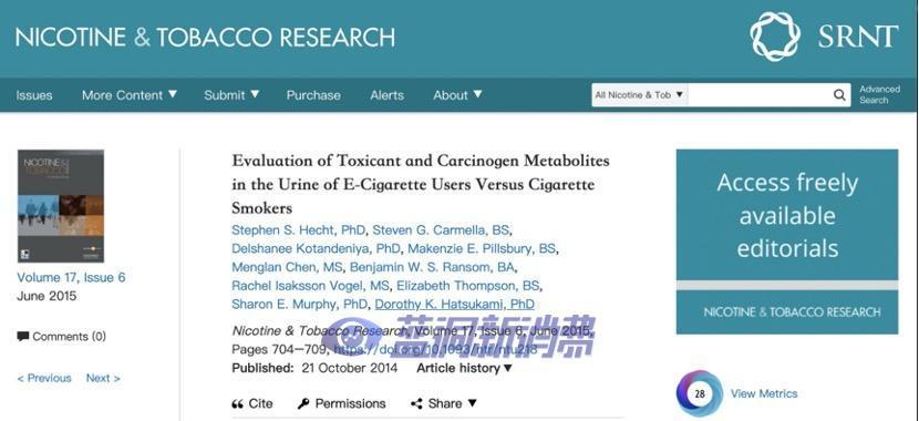英美多项权威公共卫生机构证实:电子烟不存在二手烟问题