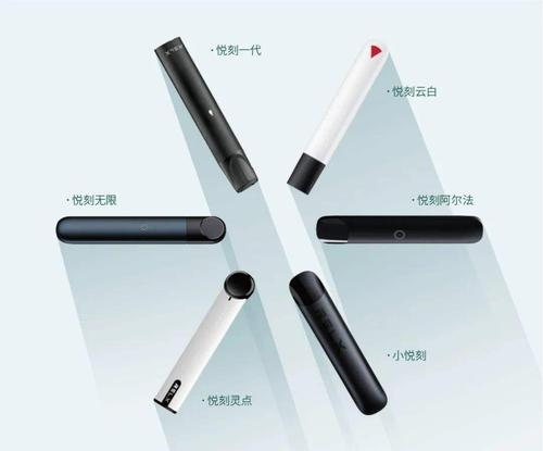 使用relx悦刻电子雾化烟一年多的使用感受分享
