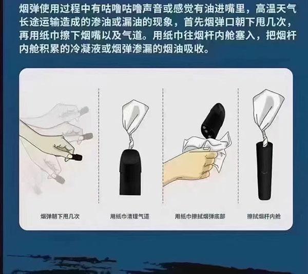 YOOZ柚子电子烟使用说明以及注意事项