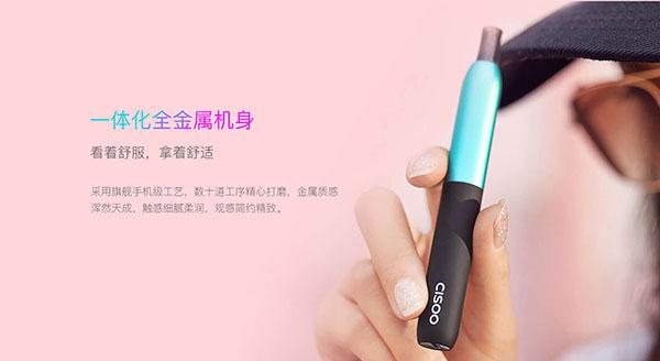 新手如何选择电子雾化烟的几点参考建议