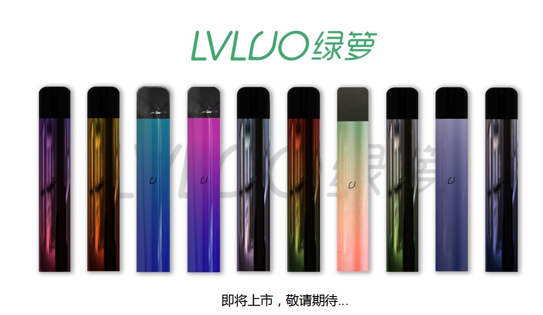 lvluo绿萝二代和三代对比哪个好?