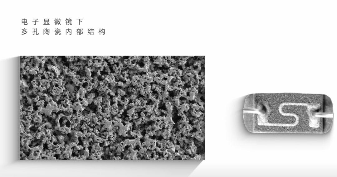 揭秘电子烟核心部件陶瓷雾化芯