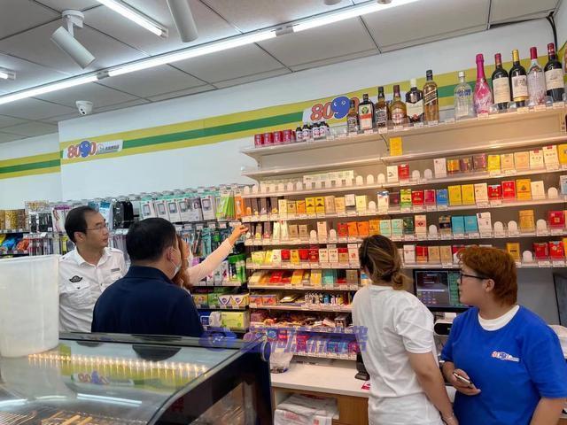鞍山向违规销售电子烟说不:将对便利店无证经营进行立案