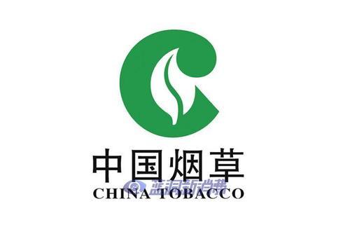 中国烟草总公司捐赠5000万元支援河南防汛救灾