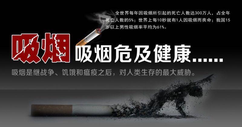 我终于做到了——坚持是戒烟的关键