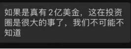 YOOZ柚子开始裁员了?急速扩张后的弊端显现