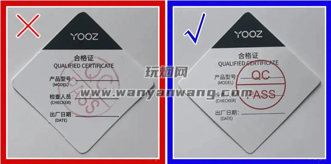 yooz柚子二代烟杆真假对比图解
