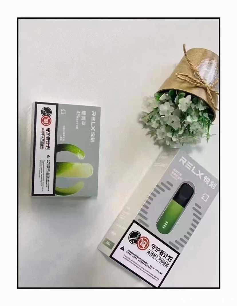 relx悦刻五代幻影口味评测:脆青苹