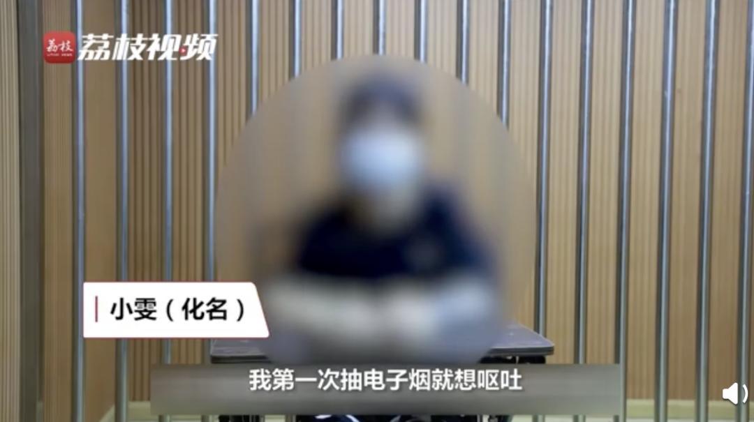 """佛山顺德检察院受理首宗涉及""""大麻电子烟""""贩卖毒品案件"""