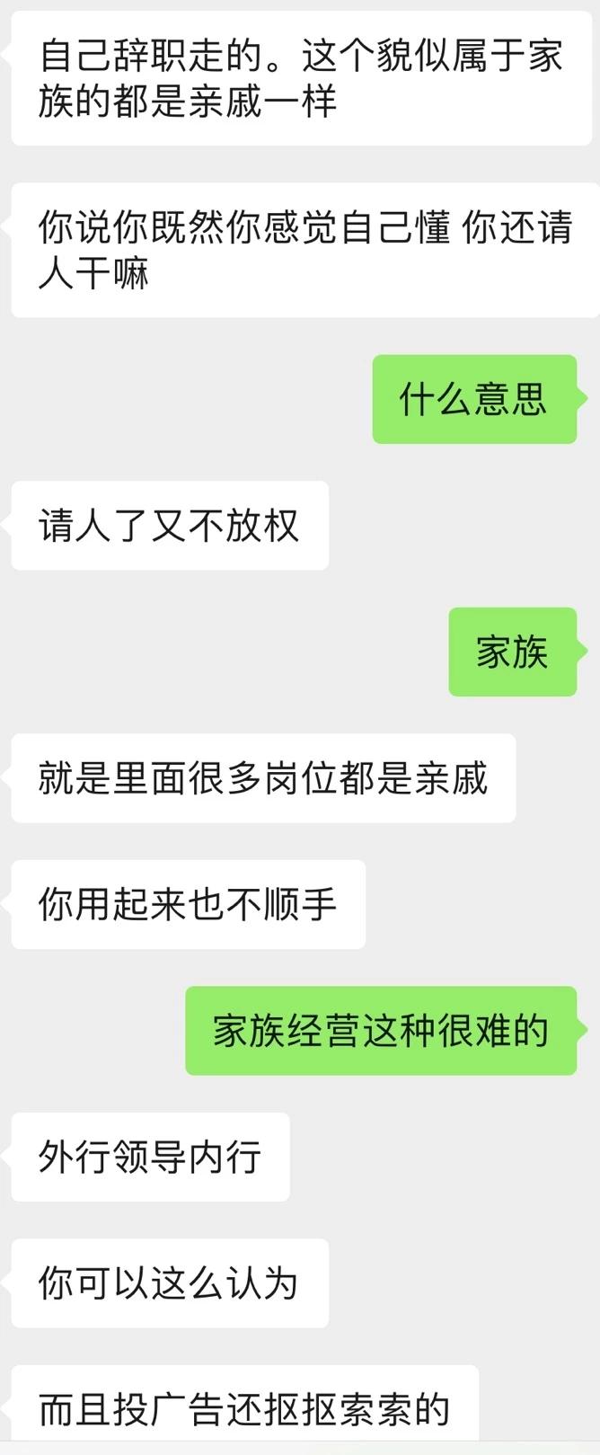电子烟品牌BTM贝爷CMO张友现离职,据传与老板理念不合