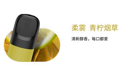 relx悦刻清风柔雾弹官方指导价60元/盒(三颗)